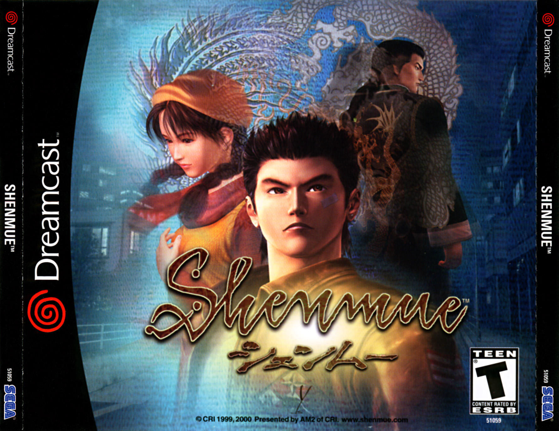 shenmue-front.jpg