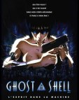 affiche-ghost-in-the-shell-1995-2