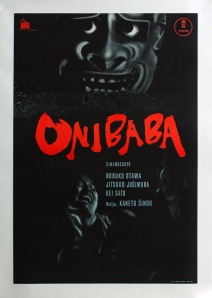 onibaba-movie-poster-1020418427