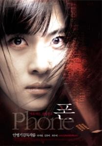 Phone_film_poster