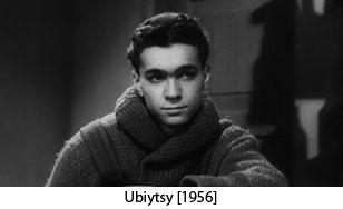 UBIYTSY